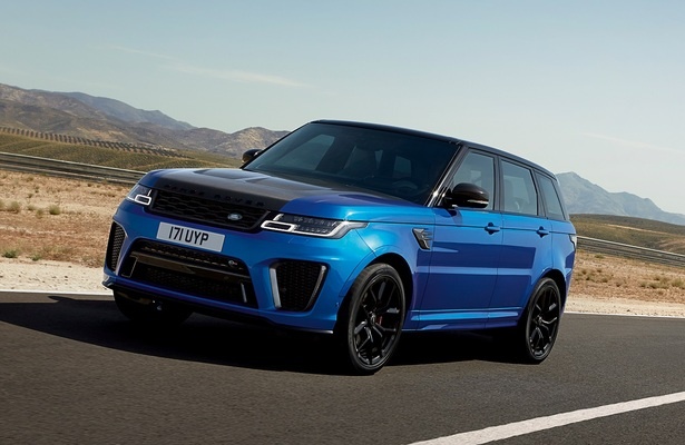 Land Rover Range Rover SVR front view