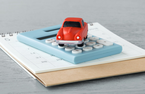 How Often Can You Change Your Car Insurance Policy