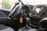 2015 Dodge ProMaster City Wagon
